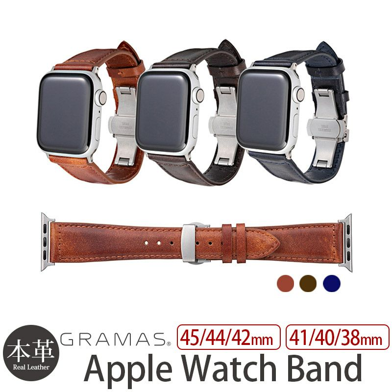 『GRAMAS Museum-calf Genuine Leather Watchband for Apple Watch』 38mm 40mm 42mm 44mm 用