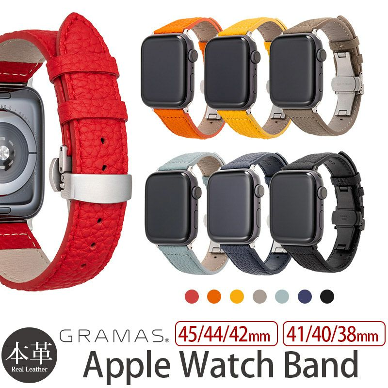 『GRAMAS German Shrunken-calf Genuine Leather Watchband for Apple Watch』 38mm 40mm 42mm 44mm 用