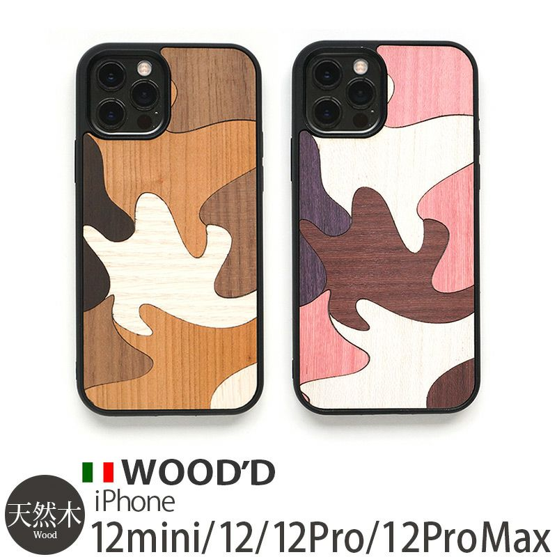 『WOOD'D Real Wood Snap-on Covers CAMO』 iPhone12miniケース 木製