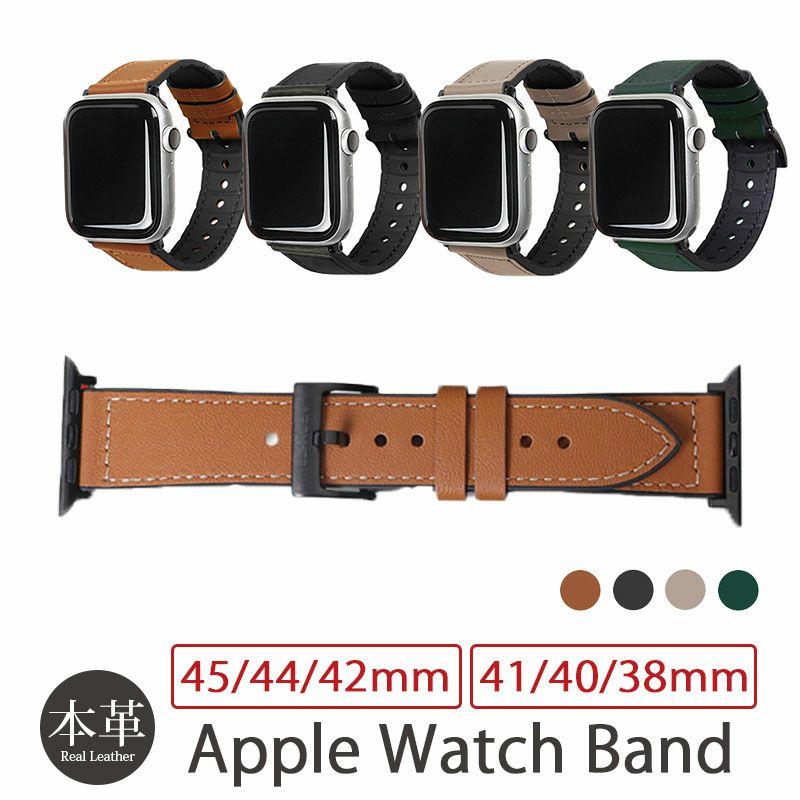 『EGARDEN GENUINE LEATHER STRAP AIR』Apple Watch バンド 本革 38mm 40mm 42mm 44mm 用