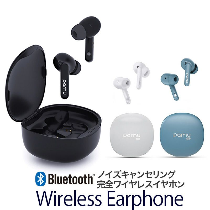 『アクティブノイズキャンセリング(ANC)完全ワイヤレスイヤホン PaMu Quiet Mini』 Bluetooth 5 ワイヤレスイヤホン