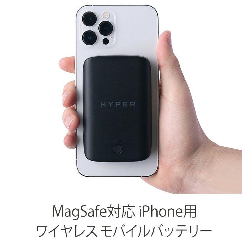 『HyperJuice マグネット式 ワイヤレス モバイルバッテリー』 MagSafe対応 iPhone用 充電器