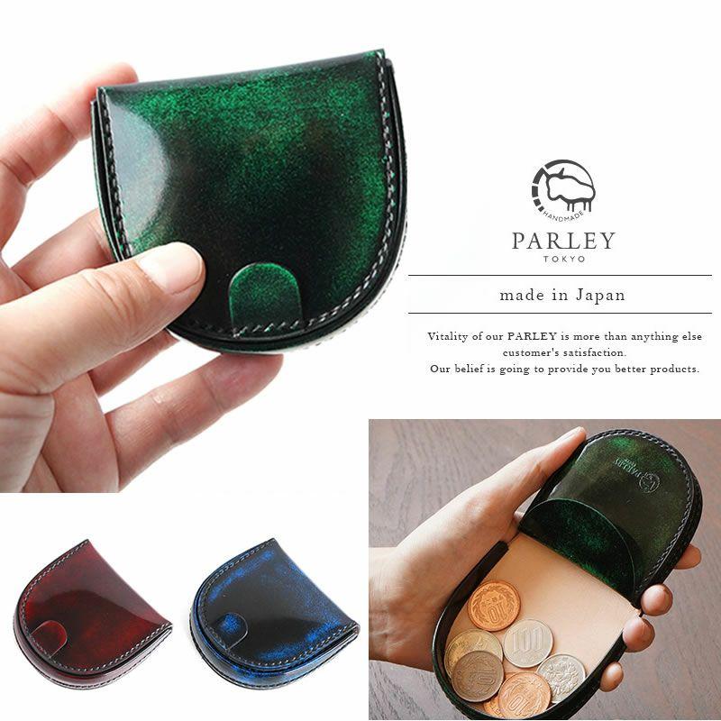 PARLEY パーリィー クラシック 馬蹄型 小銭入れ