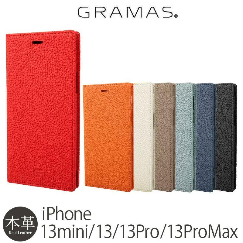 iPhone13 mini Pro Max ケース 手帳型 本革 スマホケース レザー