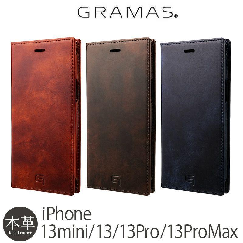 iPhone13 / iPhone13mini / iPhone13Pro / iPhone13ProMax 本革ケースの人気ランキング 1位        『GRAMAS Museum-calf Genuine Leather Book Case』 iPhone13 / iPhone13mini / iPhone13Pro / iPhone13ProMax ケース 手帳型 本革 レザー