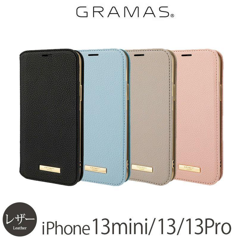 Shrink PU Leather Book Case iPhone13 mini Pro ケース 手帳型 レザー ブランド スマホケース
