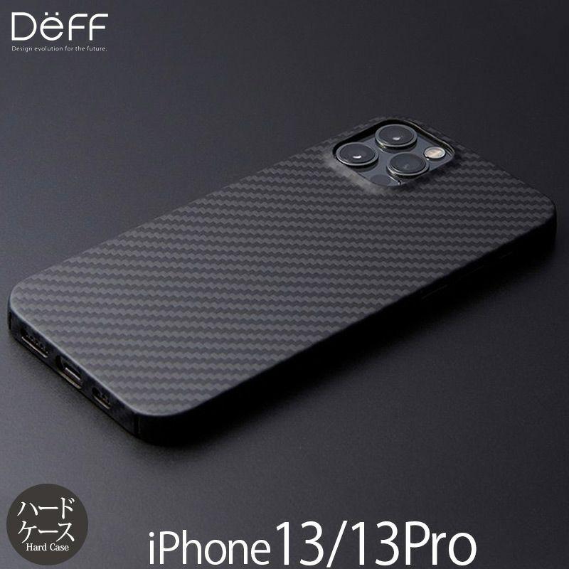 シンプルで美しい艶消マット仕上げ Ultra Slim & Light Case DURO iPhone13 Pro ケース 背面 カバー