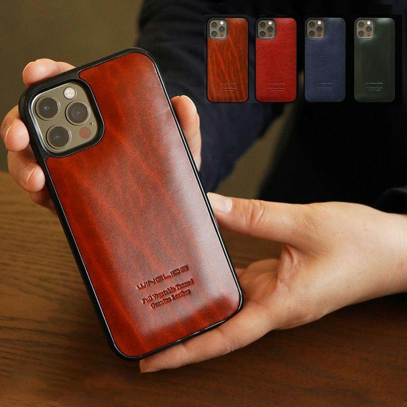 iPhone13 mini Pro Max ケース 本革 背面 カバー スマホケース