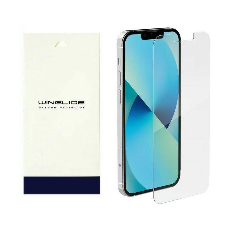 iPhone13 mini Pro Max フィルム ブルーライトカット ガラス